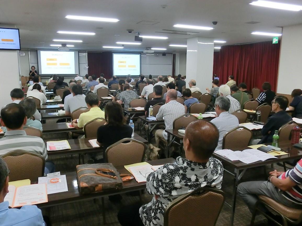マンション関連事業部 管理講習会を開催しました。の画像